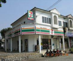 7 Eleven Convenience Store Network All Over Malaysia